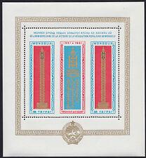 MONGOLIE BLOC N°1** Bf Anniversaire Indépendance  TB, 1961 MONGOLIA SHEET MNH
