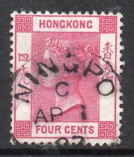 British P.O.s in China - Ningpo: 1900 QVI HK 4c SG Z695 cds Ningpo
