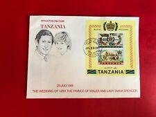 TANZANIA 1981 FDC PRINCE CHARLES PRINCESS DIANA WEDDING OVERPRINT MINISHEET