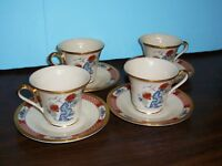 LOT OF 4 LENOX RED LACQUER CUPS & SAUCERS NEVER USED FREE U S SHIPPING