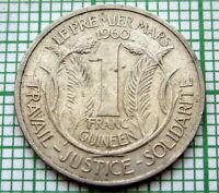 GUINEA 1962 1 FRANC GUINEEN, SEKOU TOURE, AUNC