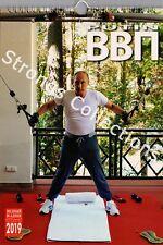 Vladimir Putin 2019 Calendar. New Wall Calendar 2019, Best Gift! FREE SHIPPING!