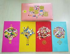 2019 Digi CNY packets/ Ang Pow (4-pc set) with cover