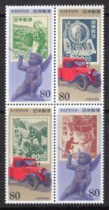 JAPAN 1994 2414-17 NH POSTAL HISTORY Stamp-on-Stamp Mail Van Box - Free Ship USA