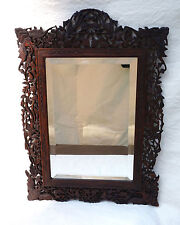Chinese Carved Sandalwood Phoenix Butterfly Flowers Beveled Mirror Qing Period