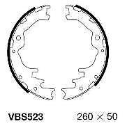 Mazda B2000 B2200 85-98 Rear Brake Shoes (260mm)