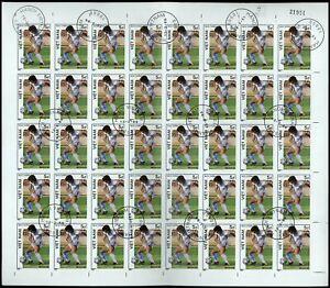 Vietnam 1986, 5d Mexico World Cup Football Cto Used Imperf Full Sheet  #V17716