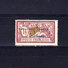 MAROC  n° 51 neuf avec charnière