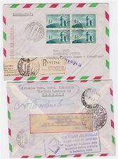 FDC ITALIA REPUBBLICA - 1958 Volo Speciale 1 Busta racc quartina