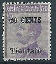 1918-19 UFFICIO POSTALI IN CINA TIENTSIN EFFIGIE 20 SU 50 CENT MNH ** - W009