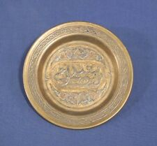 """Vintage Antique Mixed Metal Persian Plate 5-7/8"""" Copper Brass Silver Very Old!"""