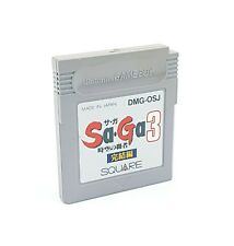 Final Fantasy Legend 3 - Nintendo Game Boy - NTSC-J / JAP