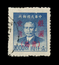 1949 China stamps Used (A294)