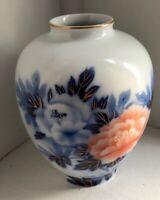ANTIQUE VINTAGE Japanese Fukagawa Coral And Blue Peony Porcelain Vase Gold Rim