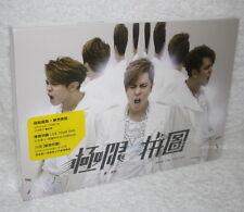 Show Luo Show Lo Live Tour White Warrior Edition Taiwan Ltd 2-DVD +photobook