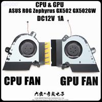 ASUS ROG Zephyrus S GX502 GX502GW GX502LWS GU502LWS CPU & GPU COOLING FAN