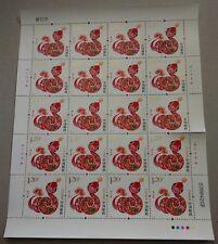 China 2013 Zodiac Lunar Year of Snake Full Pane (Split) Mint Phosphorescent 帶磷光