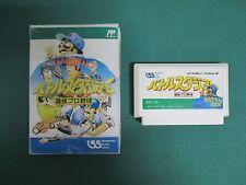 BATTLE STADIUM -- Can backup. Famicom, NES. Japan game. Work fully. 10821