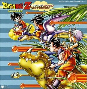 Dragon Ball Z - Dragon Ball Z-Best Song Collection [New CD] Japan - Import
