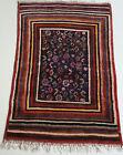 Antique 4' X 6' Hand Knotted  fine Oriental Rug Wool carpet Gabbeh,vegetable dye