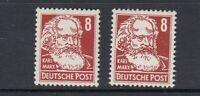 DDR Michel-Nr. 328 v XI + XII ** postfrisch - geprüft Weigelt BPP