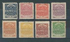 Samoa: 1877; First set, 8 values, mint, probably reprints. EBSS01
