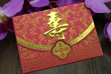 Birthday and Longevity - Lucky Money, Money Envelope, Red Packet (Pack of 10)