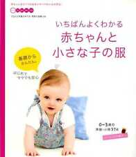 BABY CLOTHES FOR BEGINNERS - Japanese Craft Book