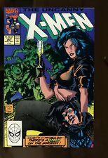 UNCANNY X-MEN #267 NEAR MINT- 9.2 JIM LEE ART / 2nd GAMBIT 1990 MARVEL COMICS