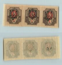 Ukraine 🇺🇦 1918 SC 40 mint strip of 3 Odessa IV . f9463