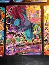 TCG DRAGON BALL Z/GT HEROES CARD CP GM PRISM CARTE HG9-20 BANDAI JAPAN 2013 DBZ