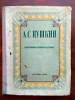 1947 Russian Soviet USSR Vintage Book A.Pushkin Selected Works Poetry Literature