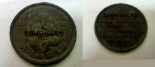Mahaganapati Sacred Lucky Coin (Very Rare)