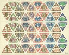 TERREMOTO DI MESSINA CALABRIA 1908 FOGLIO CPL EMISSIONE TEDESCA SPLENDIDO $$$$$$