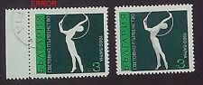 BULGARIA 1969, RHYTHMIC GYMNASTICS, 3 ST. ERROR, OMITTED GREY COLOR, CTO