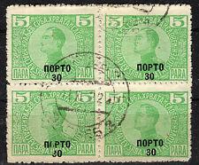 """1921 Yugoslavia SHS CROATIA CD:ZAGREB""""30 PORTO"""" ERROR OVPRT USED VF MI.P5"""
