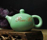 1pc China Longquan Celadon Ceramic Kung Fu Tea Set Plum Green Teapot  160cc
