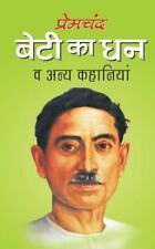 Beti Ka Dhan by Munshi Premchand (2016, Paperback)