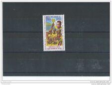 LOT : 042015/556A - CAMEROUN  1970 - YT PA N° 167 NEUF SANS CHARNIERE ** (MNH) G