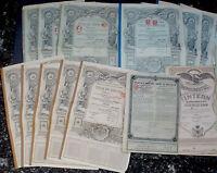 Roumania 13 x 4 1/2% Gold Bonds 500 - 2500 Lei Aur = 99 ₤ 1929 uncanc + coupons