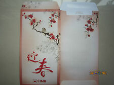 CIMB Year 2015 Flower & Bird Chinese New Year Ang Pow/Red Money Packets 2pcs