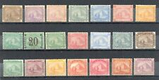 EGYPT- 1879 - 1906 Postage stamps Complete Set SC # 29 - 49 MH