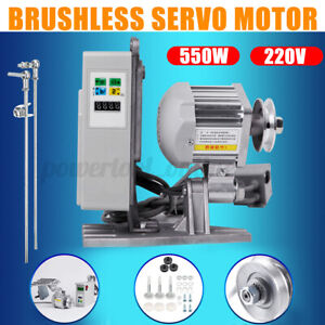 550W Energy Saving Brushless  Mute Servo Motor Industrial Sewing Machine  ζ δ
