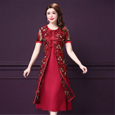Mother Flower Embroidery Cotton Women's Wedding Gown Shift Dress With Coat L-4XL