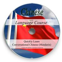 LEARN CHINESE - MANDARIN LANGUAGE COURSE - 106 HRS AUDIO MP3 21 BOOKS on DVD 152