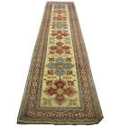 Traditional Style Runner Beige 11 foot Kazak Rug Stone Washed Woven 30 x 131 in