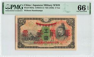 CHINA 5 Yen 1938, M24a Japanese Military WWII, PMG 66 EPQ Gem UNC