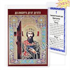 Ikone Konstantin geweiht 9,5 x 6,5 laminiert Icône икона Константин