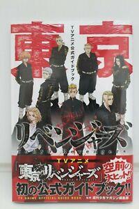 Tokyo Revengers TV Anime Official Guidebook Comic Japanese original version