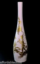 Rosenthal Studio Line Boy Birds Porcelain Gold White Vase